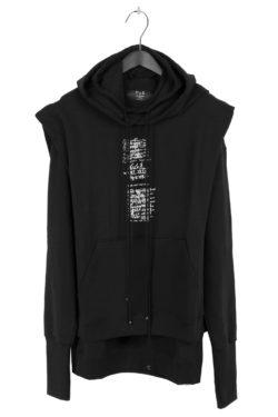 MJB Printed Aestas Hooded Sweater 1