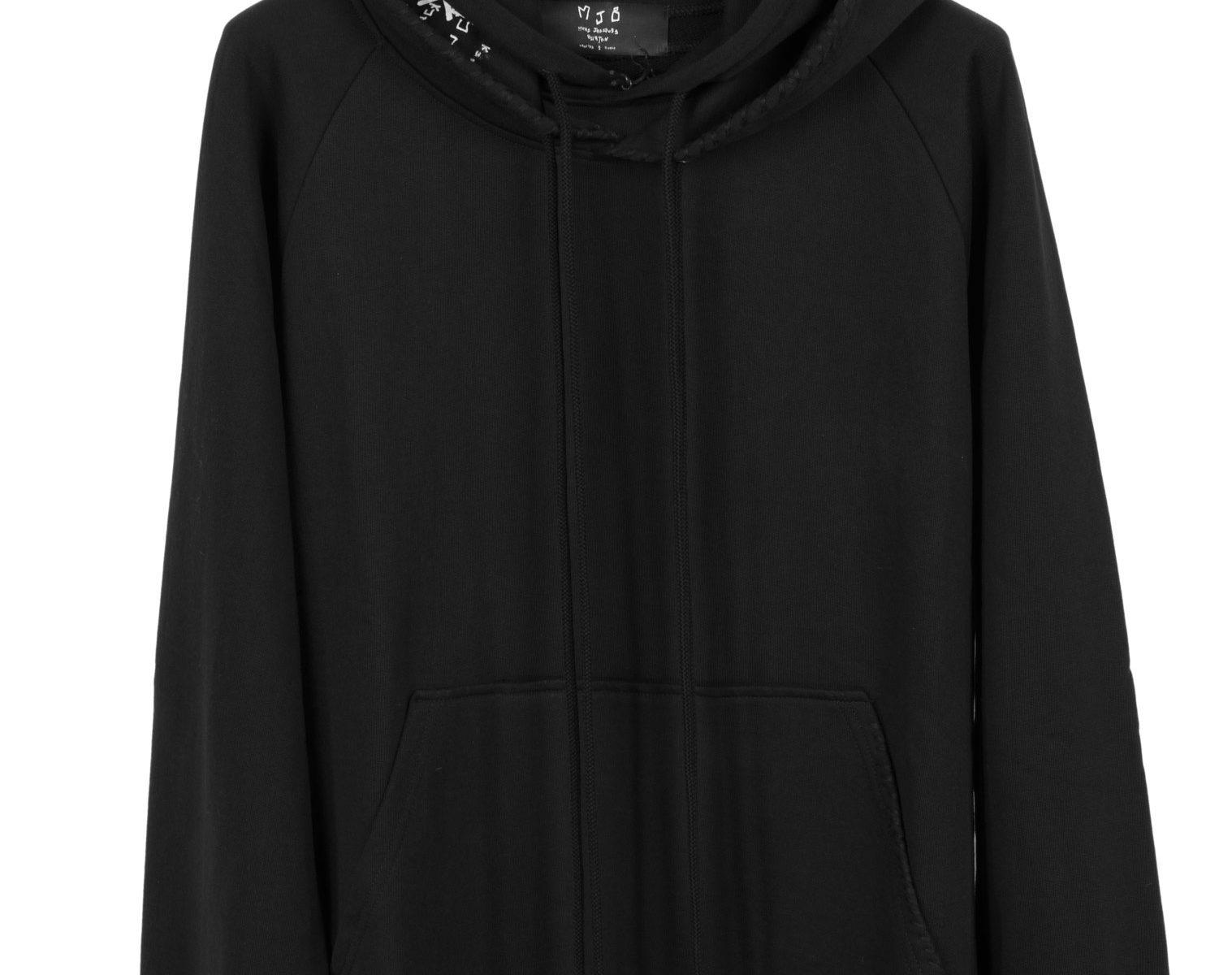 MJB Printed Unum Gemimus Hooded Sweater 1
