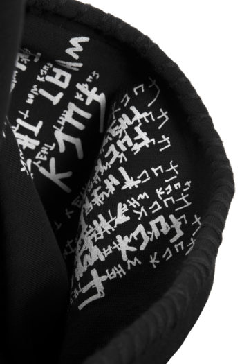 MJB Printed Unum Gemimus Hooded Sweater 3